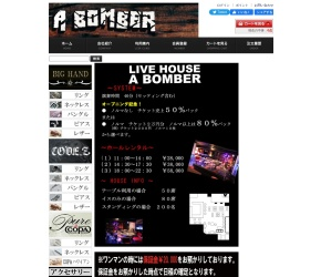 LIVE HOUSE A BOMBER