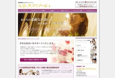 Screenshot of www.kekkon-gifu.com