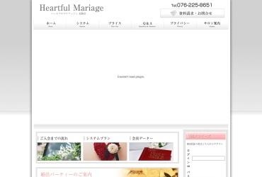 Screenshot of www.kekkon-hokuriku.com