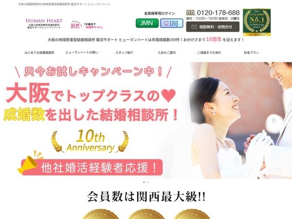 http://www.kekkon-moriguchi.com/