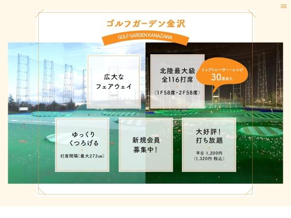http://www.ken-golf.jp