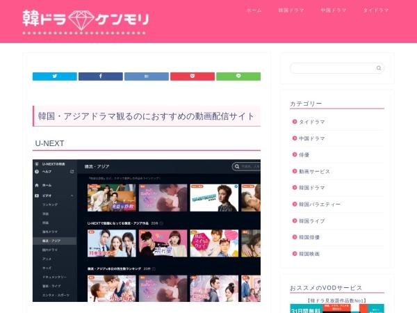 Screenshot of www.kenmori.jp