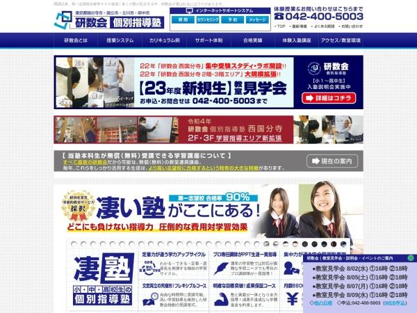 Screenshot of www.kensu.net