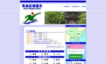 Screenshot of www.kesen-koiki.jp