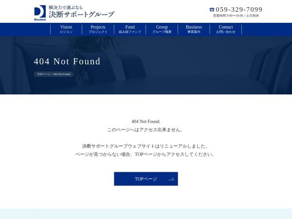 http://www.ketudan-support.jp/law-j/