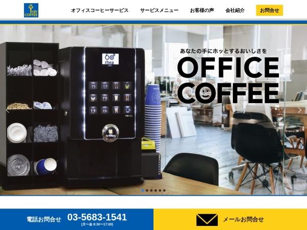 Screenshot of www.keycoffee-com.co.jp