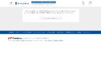 http://www.keyman.or.jp/sm/