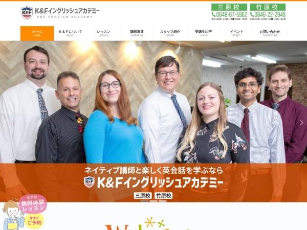 Screenshot of www.kf-ac.com