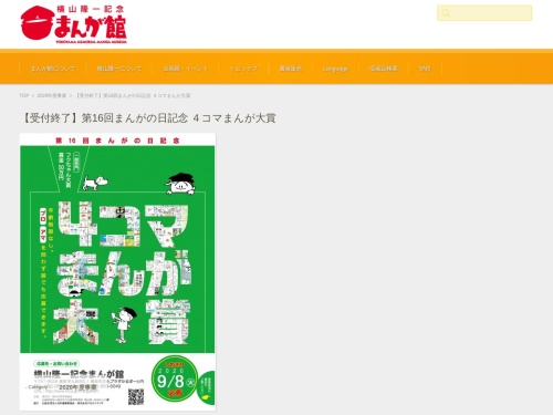 Screenshot of www.kfca.jp