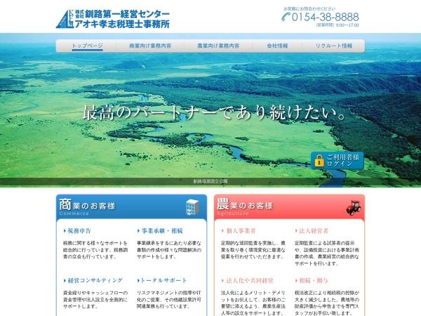 Screenshot of www.kfm.co.jp