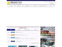 http://www.kgc.keio.ac.jp/