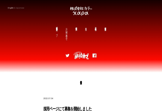 http://www.khara.co.jp/