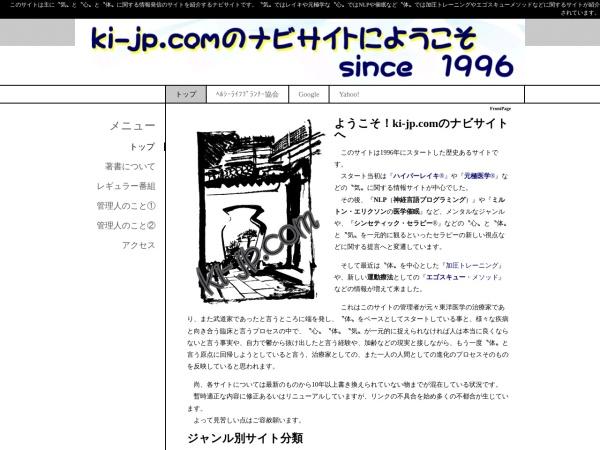 http://www.ki-jp.com