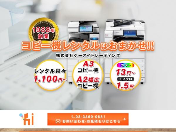 http://www.ki-trading.net/
