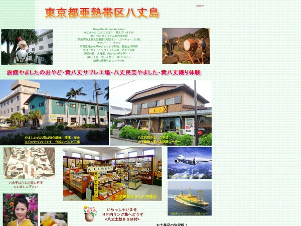 Screenshot of www.ki8jo.com
