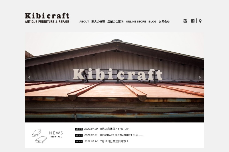 Screenshot of www.kibicraft.com
