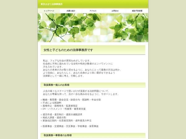 http://www.kibou-lo.jp/index.html