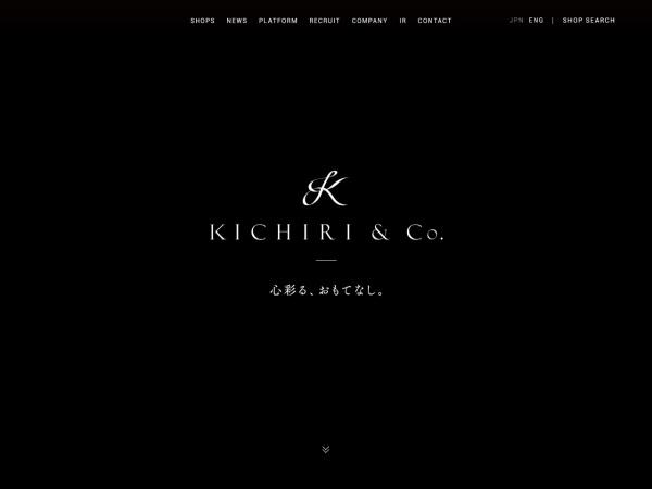 http://www.kichiri.co.jp