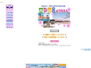 http://www.kidslink.jp/sobu-chuou/