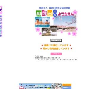 Screenshot of www.kidslink.jp
