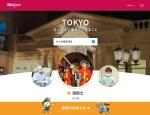 http://www.kidzania.jp/tokyo/