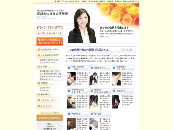 Screenshot of www.kigyo-oen.net