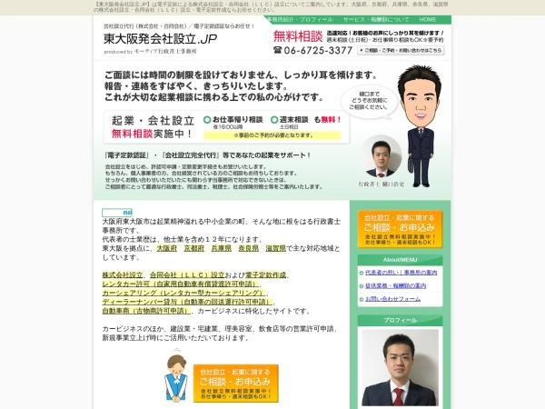 Screenshot of www.kigyou-compass.jp