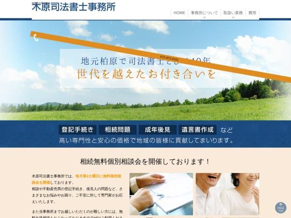 http://www.kihara-office.com/