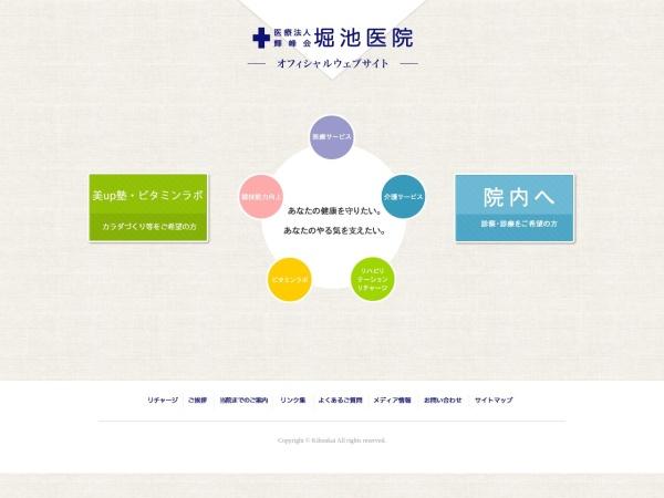http://www.kihoukai.com