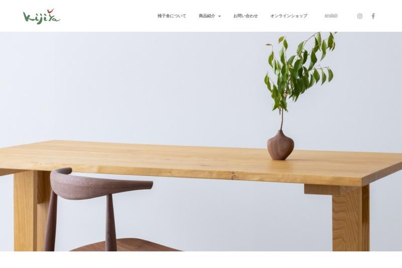 Screenshot of www.kijiya-fc.com