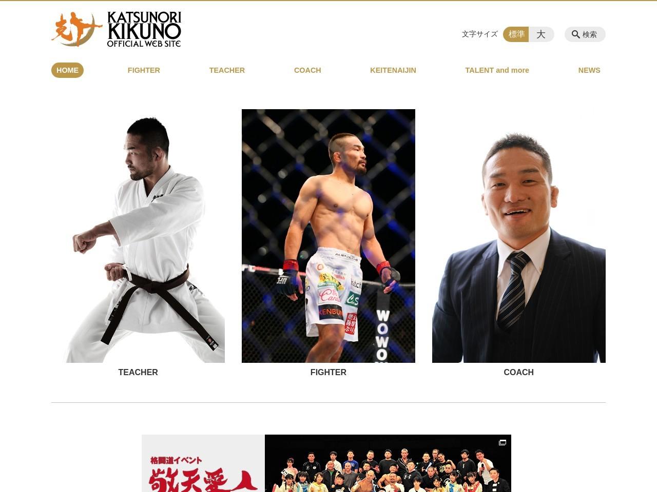 株式会社KOKKI