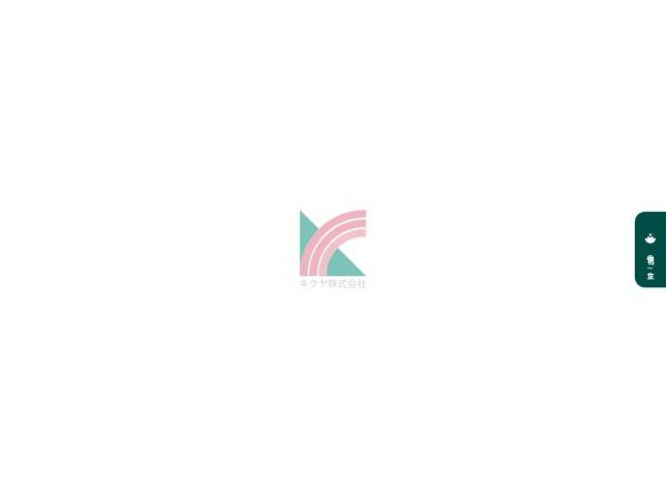 http://www.kikuya-g.co.jp