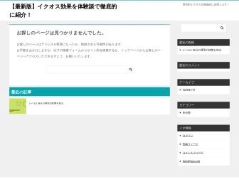 http://www.kimcom.jp/asagao/