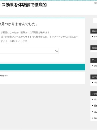 Screenshot of www.kimcom.jp