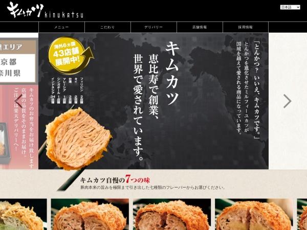 http://www.kimukatsu.com/