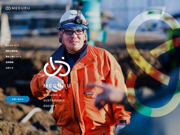 Screenshot of www.kimura-k.com