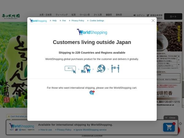http://www.kimuraen.gr.jp
