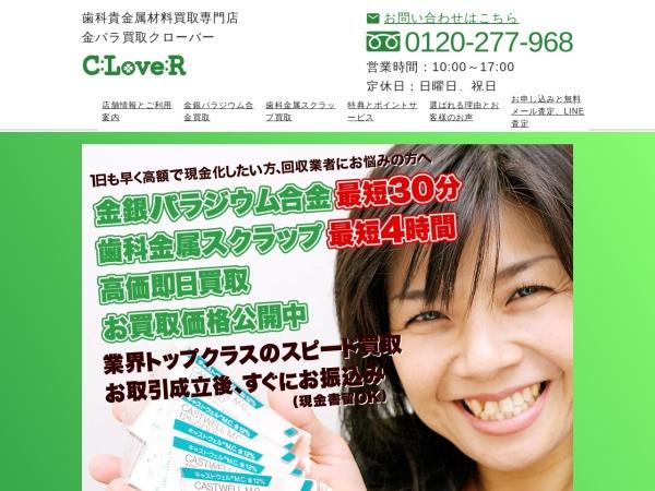 Screenshot of www.kin-clover.com