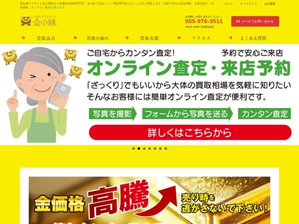 Screenshot of www.kinbuta.jp