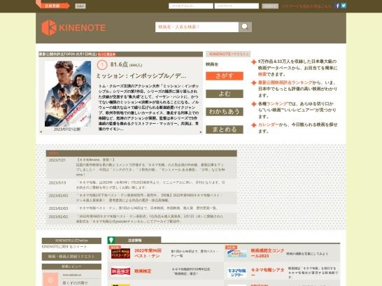 http://www.kinenote.com/