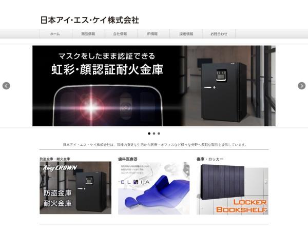 Screenshot of www.king-ind.co.jp