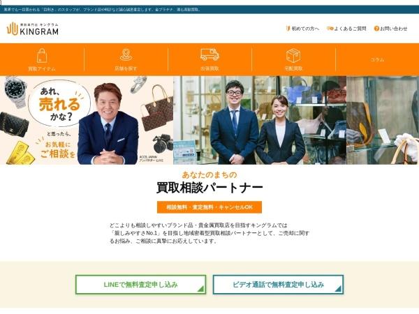 Screenshot of www.kingram.co.jp