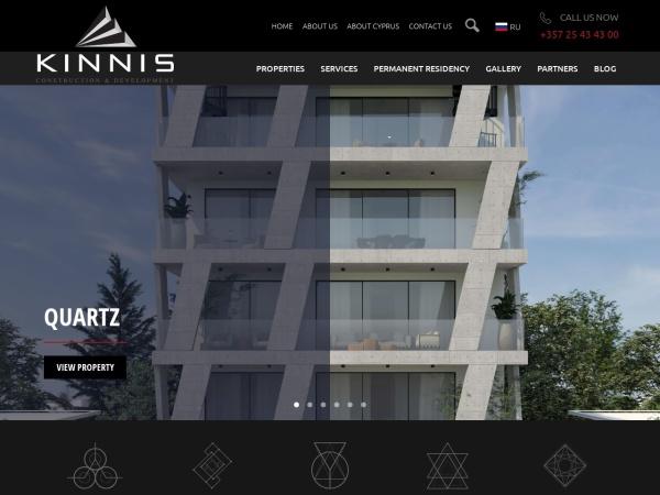 Screenshot of www.kinnisgroup.com