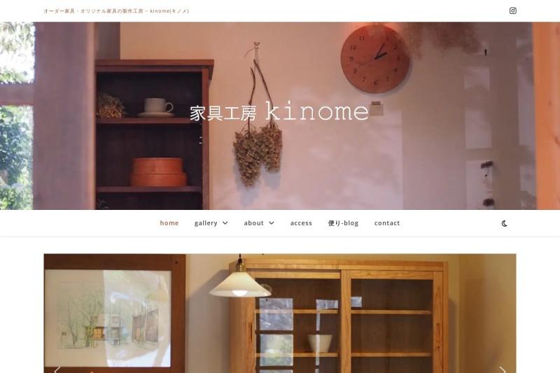 Screenshot of www.kinome.jp