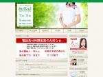 http://www.kinshicho-sentai.com/