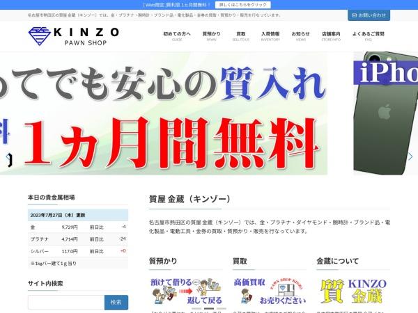 http://www.kinzo78.com/