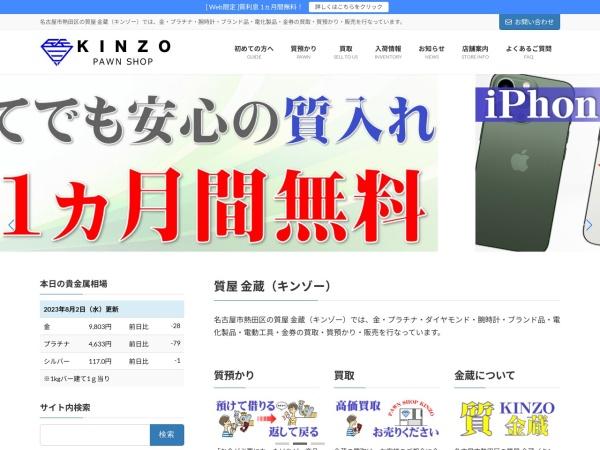 Screenshot of www.kinzo78.com