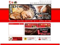 http://www.kiou.co.jp/