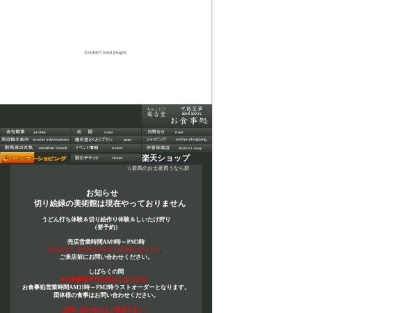 http://www.kirie-ankodo.com