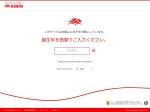 http://www.kirin.co.jp/products/beer/akiaji/